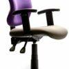 ERGO 1000 Chair