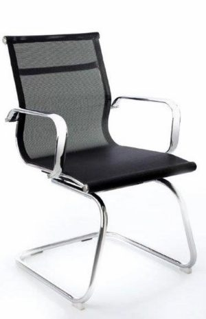 Mogul Visitor Mesh Chair
