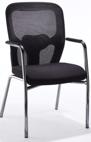 4 Legged Ergonomic Visitor Chair